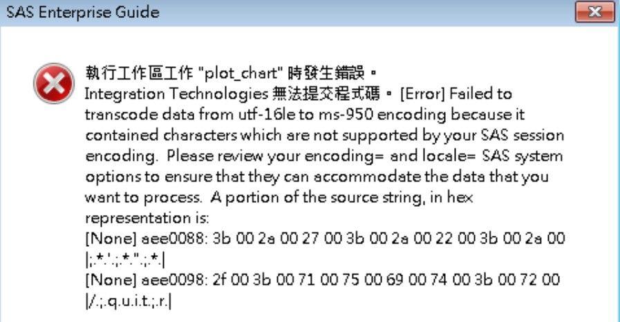 ScreenHunter_129 Oct. 05 18.33.jpg