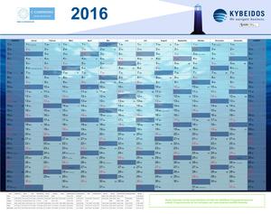 Kalender 2016 Kybeidos.png