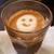 Coffee_Inhaler