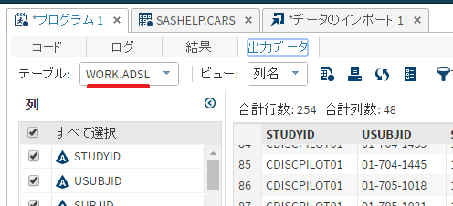 adsl2.png