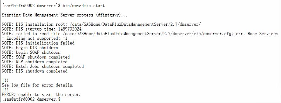 datafluxservererror.png